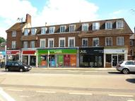 Commercial Property to rent in High Street, Dorking, RH4
