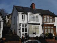 3 bed semi detached home for sale in Gower Road, Sketty,...