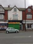 Shop to rent in Hyde road, Gorton ...