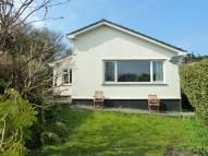 Detached Bungalow in The Belyars, St. Ives...