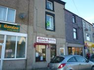 property for sale in Duke Street, Askam-in-Furness