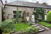 Maltkiln Cottages Cottage for sale
