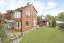 4 bedroom Detached home for sale in Wheatlands Road...