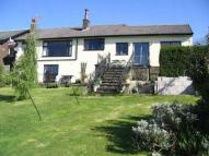 5 bed Detached property for sale in Booth Road...