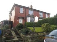 semi detached property to rent in Fieldhead Avenue...