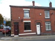 2 bedroom End of Terrace house in INCENTIVE OFFERED FOR...