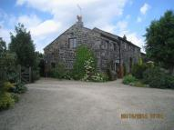 2 bedroom Cottage in * FEES APPLY * Higher...