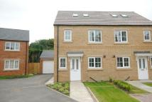 3 bedroom semi detached property in Chatsworth Close, Laceby...