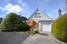 3 bedroom Detached house for sale in Tathan Cresent, ST Athan...