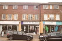 Flat to rent in Mayflower Way, Holtspur...