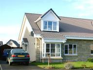 Osprey Crescent semi detached house to rent