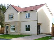 semi detached house in Admirals View, Inverness...