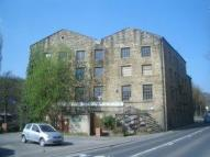 Mill in Walkleys Canal Side Mill for sale