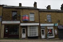 Shop in 8 Victoria Road, Elland...