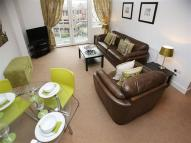 2 bed Flat to rent in Orchard Plaza