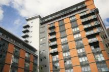Apartment in Orchard Plaza, Poole