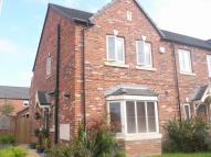 Town House in Shireoaks Way...