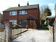 2 bedroom semi detached home in Riverside, Bamber Bridge...