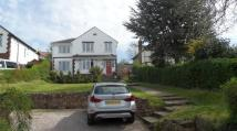 Detached property for sale in Rossall, Sandy Lane...