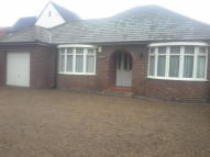 3 bedroom Detached Bungalow in Worsall Road, Yarm, TS15