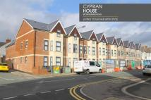 7 bedroom new development in Plot 7, Cyprian House...
