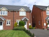 semi detached home for sale in Beadnell Drive, Seaham...