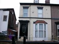 1 bed Flat to rent in Flat 2 Rawcliffe Road...