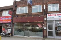Commercial Property for sale in North Hyde Road, Hayes