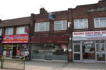 2 bed Commercial Property in North Hyde Road, Hayes