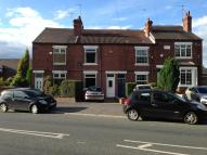 Terraced property to rent in WAKEFIELD ROAD, Ackworth...