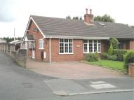 Semi-Detached Bungalow to rent in Dark Lane, Mawdesley, L40