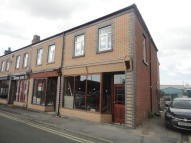 Shop to rent in Steeley Lane, Chorley...
