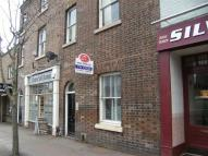 Ground Flat to rent in High Street, Mold, CH7