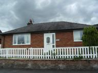 Ty Cerrig Detached Bungalow for sale