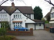 House Share in Newnham Avenue, Bedford...