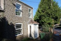 Terraced property to rent in Cowhorn Hill...