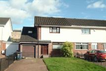 Terraced home to rent in  28 Lorraine Way...
