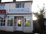 Commercial Property in Salvington Road, Worthing