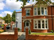4 bedroom semi detached house in Tair Erw Road, Heath...