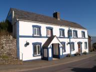 Commercial Property for sale in Bwlch, Brecon, Powys