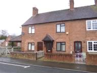 Terraced property to rent in Steventon New Road...