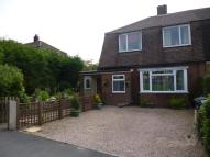 3 bed semi detached house for sale in The Crescent, Clee Hill...