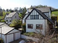 4 bedroom Detached home in Uchel Dre, Kerry...