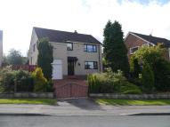 3 bed Detached property in LYMAN DRIVE, Wishaw, ML2