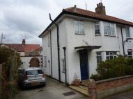 semi detached property to rent in Portersfield Road...
