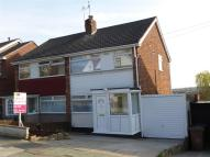 Bentham Close semi detached property to rent