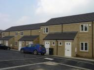 Moins Close Town House to rent