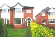 3 bed house in Oxford Gardens, Stafford...