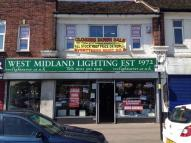 Shop to rent in Chester Road...