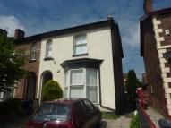 Terraced home to rent in Stanley Street, Ormskirk...
